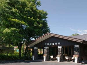 アート ホテル アウトレット 軽井沢の画像