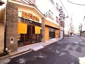 旅館三河屋 本店