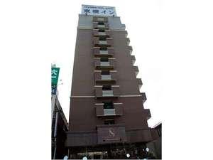 東横イン小山駅東口I