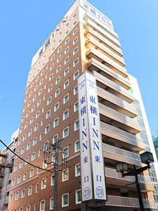 東横イン松戸駅東口 [ 千葉県 松戸市 ]