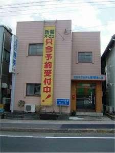 ビジネスホテル寿季隼人館