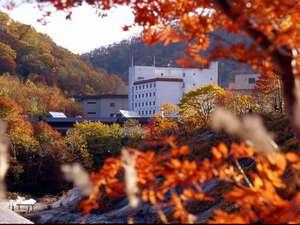 【秋】地獄谷のすぐそばに建つ第一滝本館。だからこその「名湯七泉」をご体感ください!