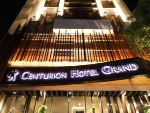 センチュリオンホテルグランド赤坂の画像