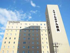 スマイルホテル奈良の画像