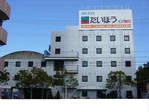 ホテルたいほうイン掛川:写真