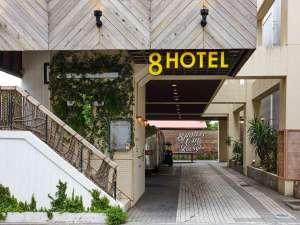 8hotel 湘南藤沢 image