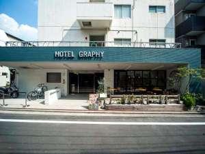 HOTEL GRAPHY NEZU [ 東京都 台東区 ]