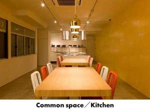 共用スペース キッチン