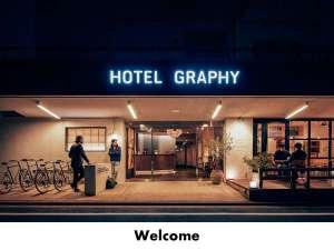 HOTEL GRAPHY NEZU (ホテルグラフィー根津) [ 東京都 台東区 ]