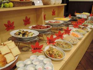 ★*地採れの有機野菜や郷土食材たっぷりの朝食バイキング