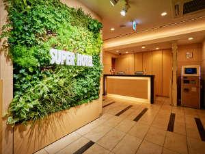 スーパーホテル秋葉原・末広町 高濃度人工炭酸泉 藍染の湯