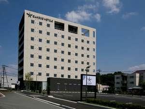 CANDEO HOTELS(カンデオホテルズ)菊陽熊本空港:写真