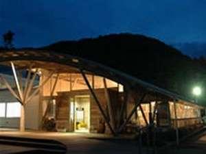 西ノ島 隠岐シーサイドホテル鶴丸