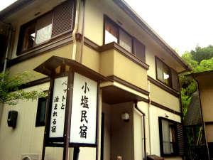 小塩民宿 [ 京都市 右京区 ]