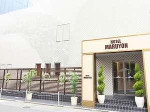 ビジネスホテルマルヨン:写真