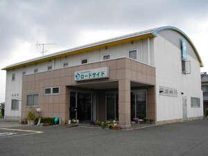 ビジネスホテル ロードサイド [ 徳島県 吉野川市 ]