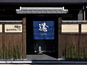 逢松原京極ハウス