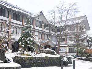 清津峡湯元温泉 清津館の画像