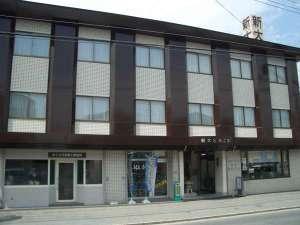 ビジネスホテル新大