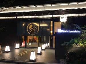 Rinn Kamiebisu (鈴ホテル 上夷) [ 京都市 下京区 ]