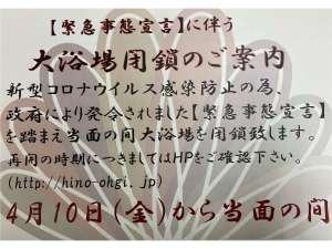 博多サンライトホテル檜乃扇 [ 福岡市 中央区 ]