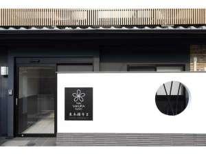 Stay SAKURA Kyoto(ステイサクラ)東本願寺II