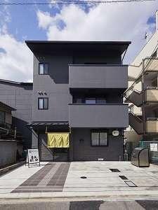 Rinn Tofukuji Riverside