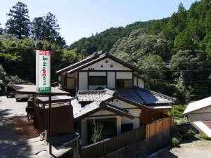 ジェイホッパーズ熊野湯峰ゲストハウス [ 和歌山県 田辺市 ]  湯の峰温泉