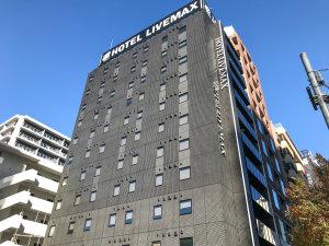 ホテルリブマックス新宿歌舞伎町明治通(2019年11月20日オープン)