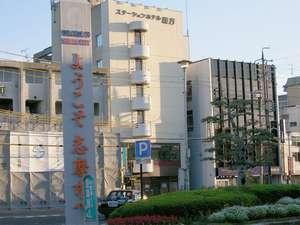 ステーションホテル鵜方の画像
