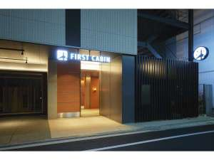 ファーストキャビン(FIRST CABIN)京橋