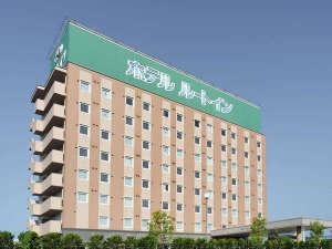 ホテルルートイン大館駅南の画像