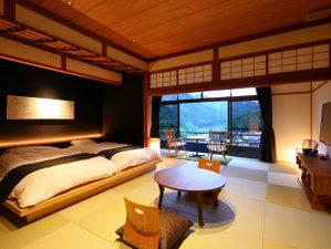 松の間 離れ半露天風呂付き和洋室