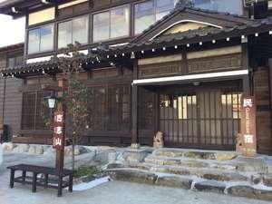 民宿 古志山の画像
