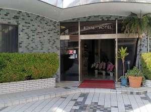横浜ロイヤルホテル [ 横浜市 中区 ]