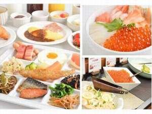 イクラかけ放題の海鮮丼コーナが人気和洋50種朝食バイキング