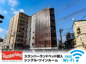 ホテルリブマックス京都二条城北:写真