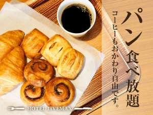 ホテルリブマックス梅田堂山 image