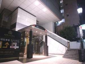 アパホテル<熊本交通センター南>の画像