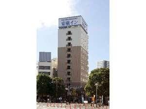 東横イン湘南平塚駅北口2