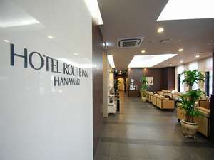 ホテルルートイン花巻の画像