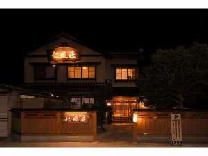 日本三景 天橋立の見える宿 仁風荘の画像
