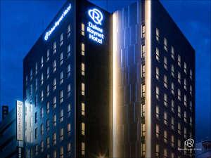 ダイワロイネットホテル熊本 4月26日オープン!