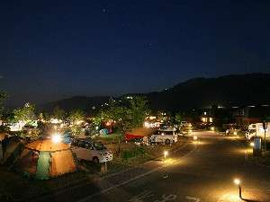 四国三郎の郷 image