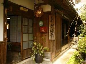 【外観】築100年をこえる古民家。伊豆の親戚の家に来たように寛いでください
