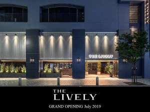 THE LIVELY(ザ ライブリー)博多福岡 ※2019年夏オープン