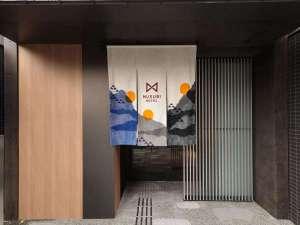 【2019年4月OPEN】MUSUBI HOTEL 京都四条大宮