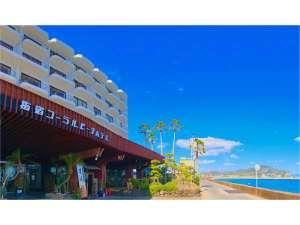 指宿温泉 指宿コーラルビーチホテル image