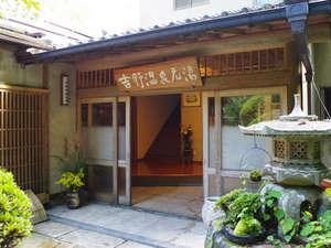 吉野温泉元湯の画像