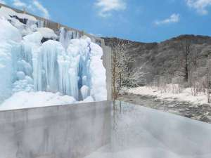 【冬】世界初!温泉に浸かりながら氷瀑を眺められる露天風呂「氷瀑の湯」がOPEN